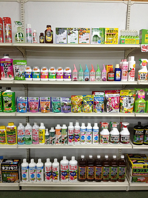 活力剤・除草剤・殺虫剤等